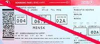 Отказ в посадке на самолет